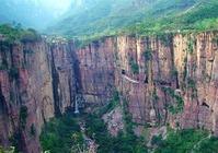 郭亮万仙山纯玩二日@看南太行太行明珠观世界第八大奇迹 -绝壁长廊