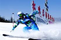 兰州出发松鸣岩国际滑雪场一日游 纵享雪世界 激情松鸣岩(雪遇盛宴 冰雪套票)