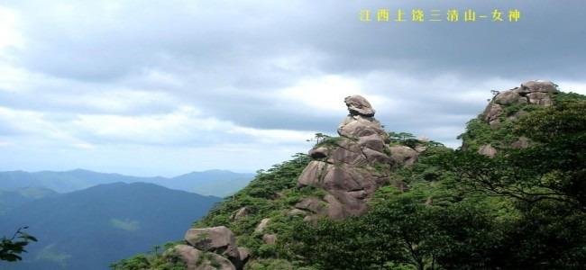 南昌秀峰风景区