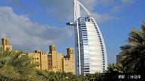 迪拜+阿布扎比7日自由行·A380往返/尊享6678酒店/赠接机