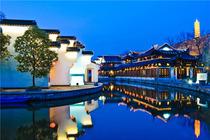 戏说乾隆南巡☞1晚五星♣2大园林♥3大水乡ღ上海♠苏州♪杭州✔乌镇6日5晚游