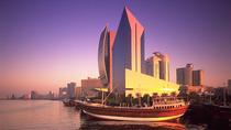 迪拜6日4晚自由行(5钻)·南航特惠/六星亚特兰蒂斯+JW万豪精选酒店