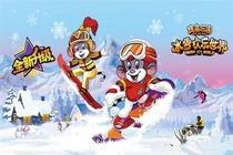 热高冰雪欢乐世界滑雪+戏雪一日游/天天发车/空调旅游大巴车/贴心导服