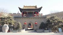 临汾-皇城相府当日往返自由行
