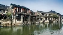 杭州+西塘5日自由行·双飞 2晚杭州+2晚西塘景区酒店任选 5折接机