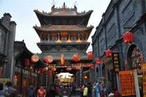 山西皇城相府平遥古城两日游郑州出发纯玩品质