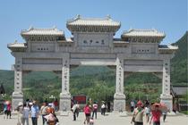 豫约<少林寺1日游>只含郑州往返车位费,天天发,市区三环内免费接
