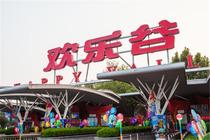 欢乐谷狂欢,嗨翻全场入住北京香榭舍酒店公寓+欢乐谷日场票2张