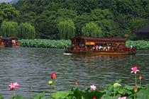 (杭州西湖西溪湿地+苏州狮子林寒山寺+乌镇3日游)0自费项目 0强制消费