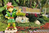 中国国旅、呀诺达热带雨林一日游、含门票+电瓶车+接送、三亚湾市区亚龙湾接送