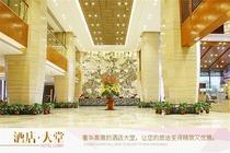 广东梅州(住鹿湖温泉假日酒店、标准单/ 双床房、双人美味早餐、两张温泉门票)