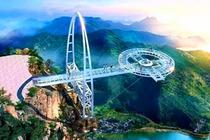 石林峡挑战世界第yi高空玻璃UFO观景台宇宙之眼心跳之旅一日活动