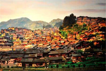 国旅品质:西江千户苗寨、西江古街一日游
