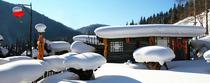 吉林雾凇画廊-冬捕-长白山-魔界-中国雪乡-亚布力滑雪-哈尔滨卧动6日游