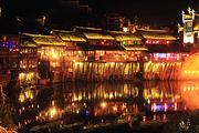 凤凰古城+长沙4日自由行(4钻)·『双飞往返』凤凰进·长沙出·精选舒适型住宿