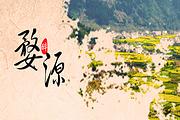 真正纯玩,庐山、黄山、鄱阳湖、景德镇、婺源篁岭油菜花、屯溪老街双卧6日游