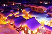哈尔滨冰雪大世界@亚布力Club Med滑雪度假区+童话雪乡+冰雪仙境六日游