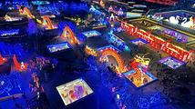 河南中青旅-三门峡天鹅湖+陕州地坑院1日游  纯玩无购物 周六发团