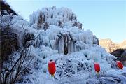 <河北保定大平台龙居瀑布>1日游 仙境琼州,漫山遍野的冰挂