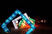 内蒙古旅游呼和浩特武川冰雪灯会嘉年华(含门票等一些游玩项目)