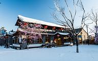雪遇,葫芦岛特色温泉+海鲜大餐<葫芦庄夜景民俗雪乡张作霖别墅二日游>