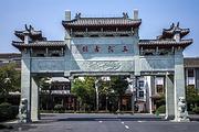合肥出发有鱼米之乡、小南京三河古镇半自助一日游含往返车费及旅行社责任险