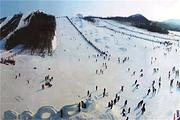 沈阳怪坡滑雪场一日游(含车、滑雪票、雪具、人身意外险)