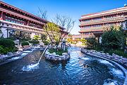 天津东丽湖恒大酒店1晚多房型+双早+众多体验 多套餐可选