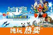 元旦高品质🔥港珠澳大桥丨纯玩香港澳门5天<0购物0自费>海洋公园ღ私人定制
