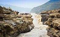延安壸口瀑布、乾坤湾、文安驿古镇、靖边波浪谷、榆林红石峡、镇北台双飞5天之旅