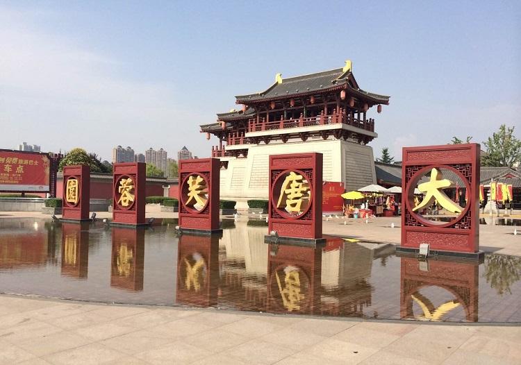 火车+☂【三天两夜】之西安🔥梦回长安城|大唐不夜城高端度假酒店|奔驰接送站服务