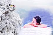 五星丨温泉SPA+峡谷酒店丨双飞张家界凤凰天门山玻璃桥6日丨赠魅力表演+美食