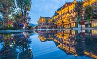 贵州剑河仰阿莎酒店2天1晚套餐(2张剑河温泉门票+2张水上乐园门票+双早)