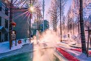 双人伊春桃山玉温泉2日酒店标间住宿+不限时温泉+自助餐+滑雪(雪圈)+桃源湖