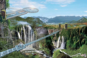 广州到清远古龙峡玻璃大峡谷、古龙峡玻璃桥、古龙峡云天玻霸、美林湖摩天轮一日游