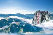 打卡济南❦经典环城5日丨趵突泉+大明湖+泰山+曲阜三孔♐登五岳之首吃舌尖鲁味