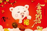<春节预售>小城故事ღ观西江镇远夜景ღ品长桌宴ღ大小七孔+黄果树瀑布6日