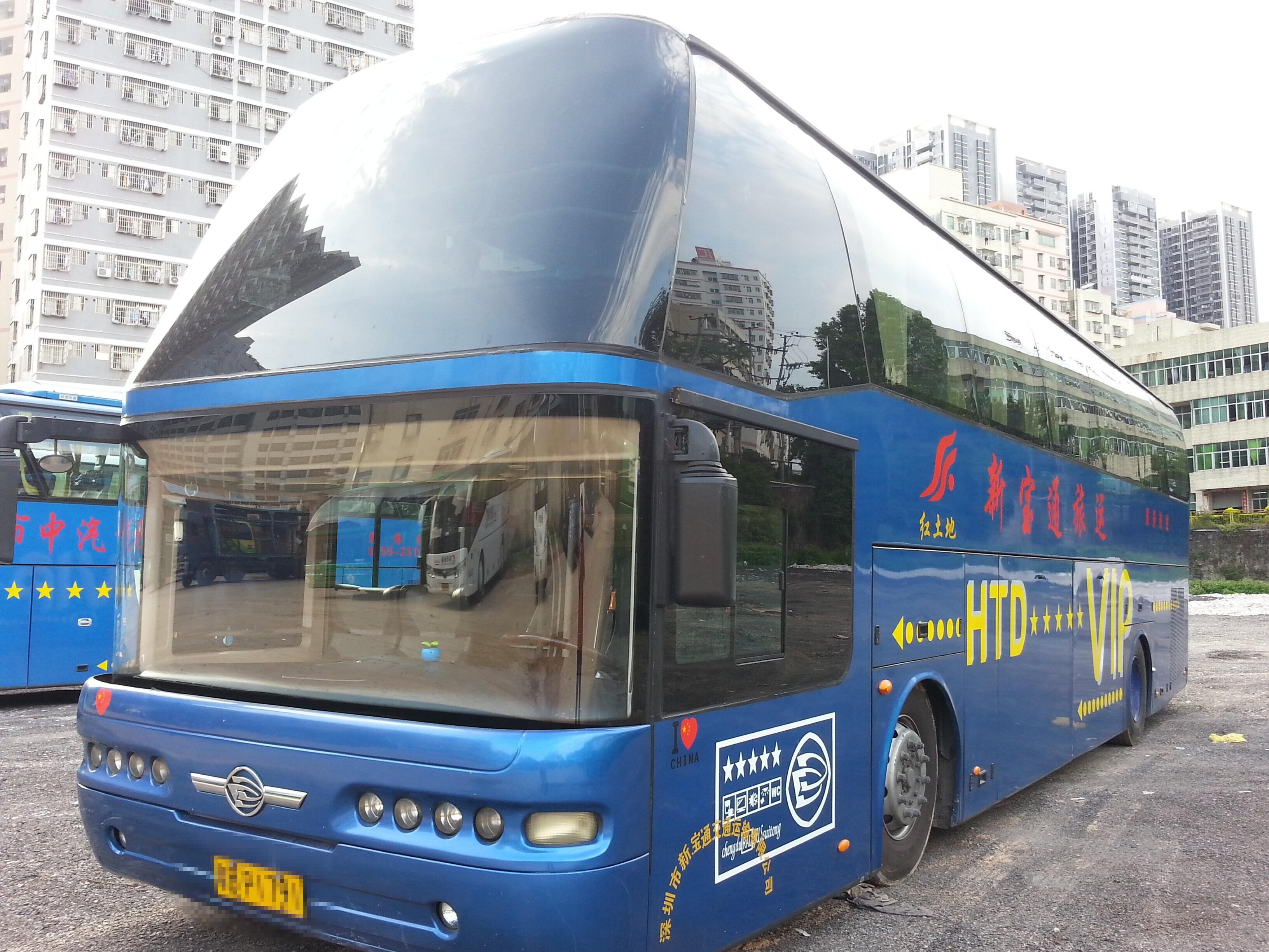广州出发,33座大巴车接送(机场、火车站)