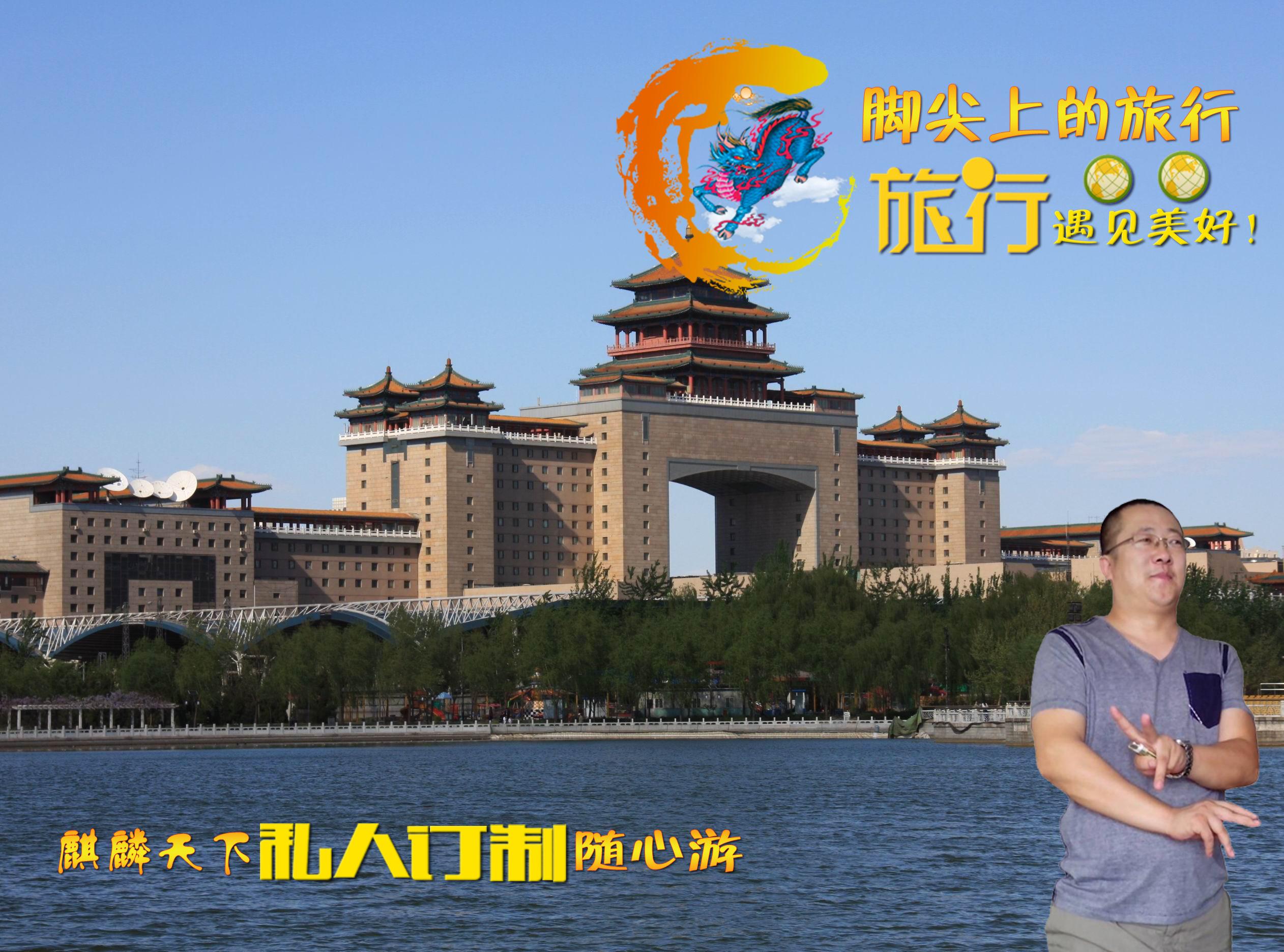 7座别克商务车南苑机场首都机场 西苑机场火车站北京站北京南站北京西站北京北站