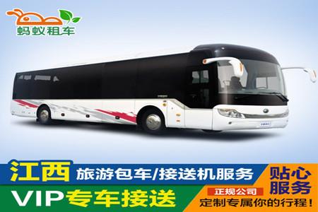 宜春明月山/星子县天沐温泉/九江市区旅游大巴租赁
