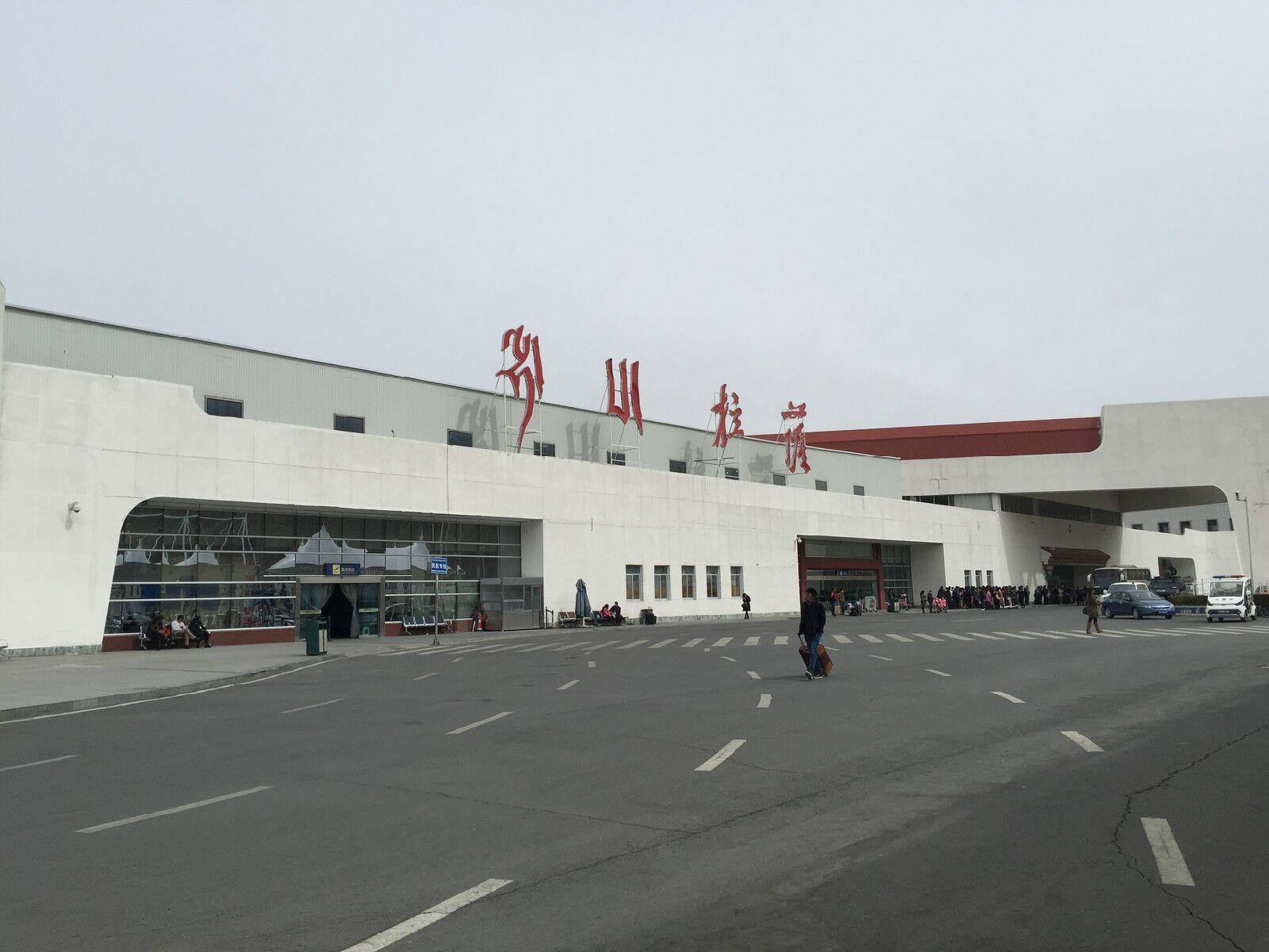 【彬游西藏】丰田霸道接送机