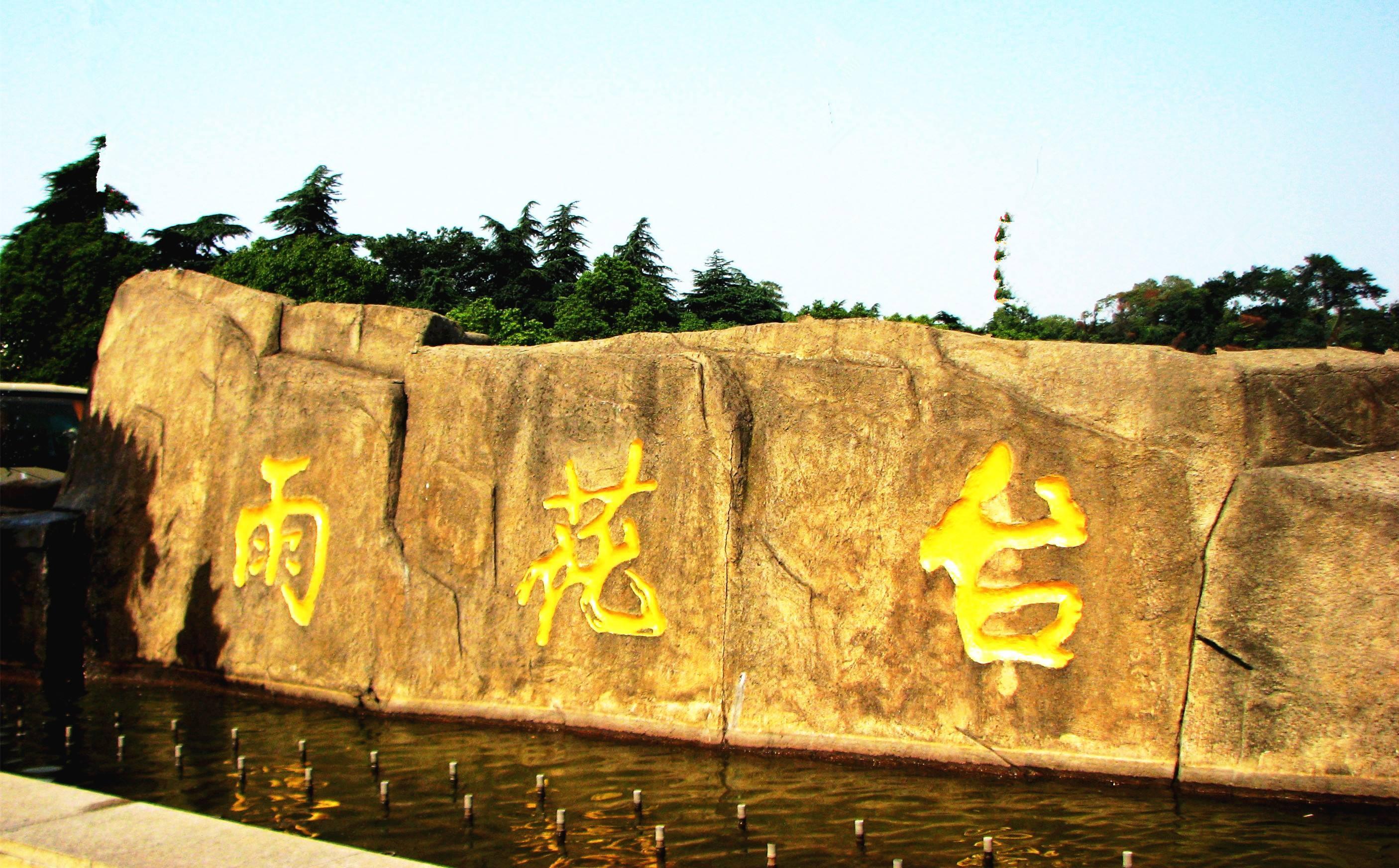 南京市内包车 商务会议包车 旅游包车