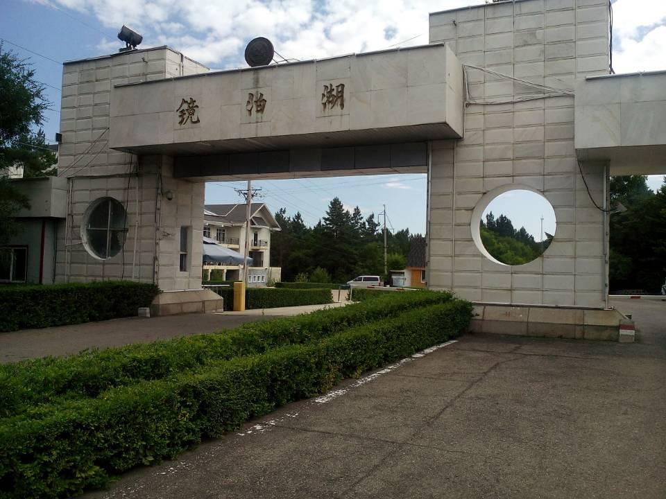 牡丹江镜泊湖—旅游包车