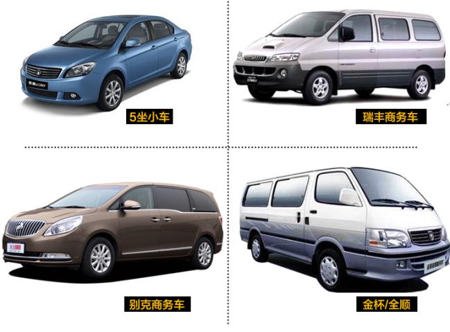 重庆市内旅游包车/市内一日游包车服务
