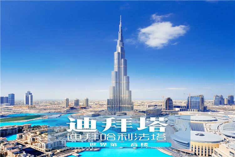 迪拜机场专车接机/送机