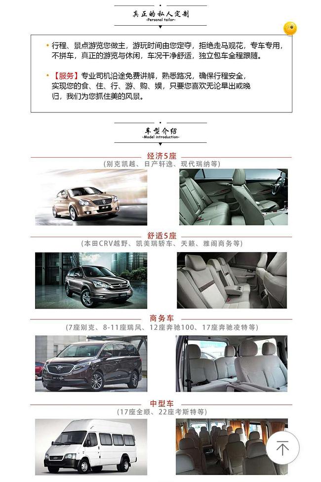 云南大理包车3.jpg