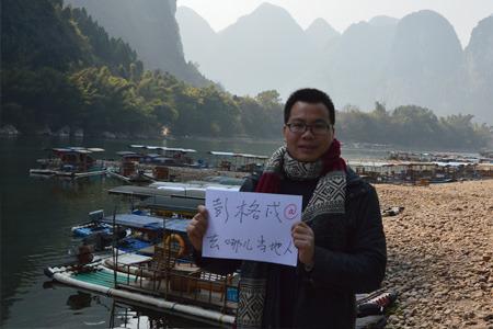 【包车精品游】桂林当地贴心旅游包车,资质齐全,免费规划行程