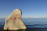 青海湖茶卡盐湖可可西里水上雅丹莫高窟鸣沙山嘉峪关9日游旅游包车