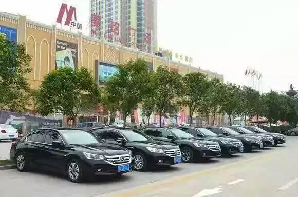 西安咸阳国际机场接送机5座车