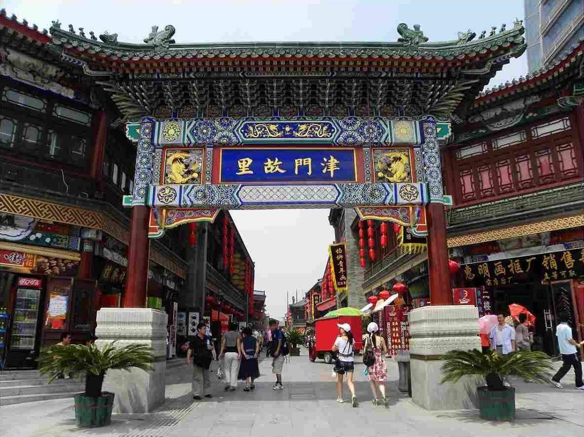 天津古文化街--天后宫-少帅府-南市食品街-世纪钟-海河广场-李叔同